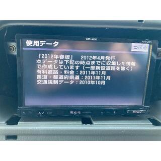 フジツウ(富士通)のイクリプス AVN-Z02i フルセグSDナビ ジャンク(カーナビ/カーテレビ)