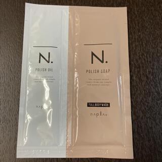 ナプラ(NAPUR)のナプラ N エヌドット(オイル/美容液)