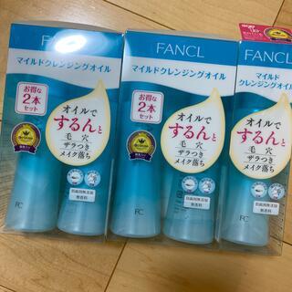 FANCL - ファンケル マイルドクレンジングオイル