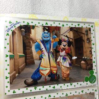 ディズニー(Disney)のスペフォ ディズニー ミニー ジーニー(印刷物)