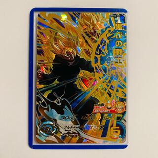 ドラゴンボール - ドラゴンボールヒーローズ  黒衣の戦士