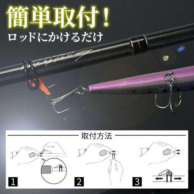 釣り用 フックキーパー 10色 ルアー 用品 バス釣り エギング メバリング 竿 スポーツ/アウトドアのフィッシング(ルアー用品)の商品写真