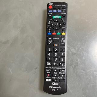 パナソニック(Panasonic)のパナソニック リモコン n2qayb001017(その他)