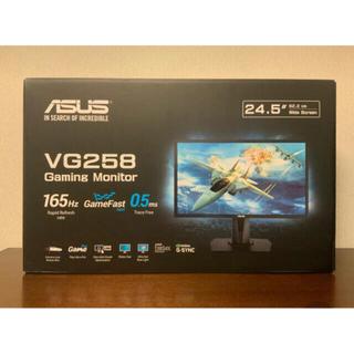 ASUS - ASUS ゲーミングモニター VG258QR 24.5インチ165hz