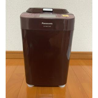 パナソニック(Panasonic)のパナソニック ホームベーカリー  ブラウン SD-BMT1000-T(ホームベーカリー)