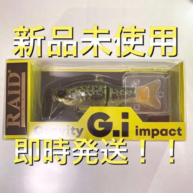 JACKALL(ジャッカル)のレイドジャパン G.Iジーアイ GI006 Gravity G.i impact スポーツ/アウトドアのフィッシング(ルアー用品)の商品写真