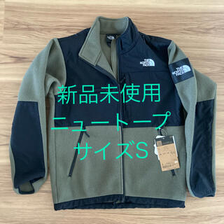 THE NORTH FACE - NORTH FACE ノースフェイス デナリジャケット