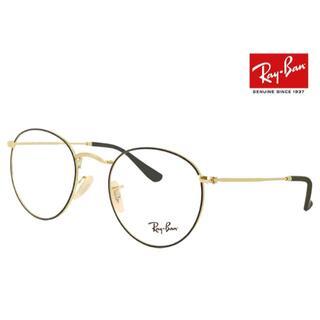 レイバン(Ray-Ban)のレイバン 眼鏡 rx3447v 2991 50mm メガネ Ray-Ban(サングラス/メガネ)