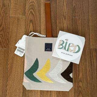ミナペルホネン(mina perhonen)の未使用 ミナペルホネン puisto bag bard(ハンドバッグ)