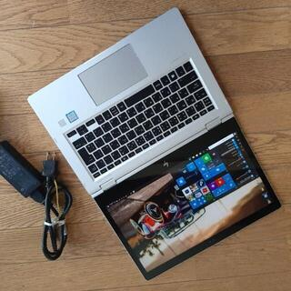 HP - HP x360 1030G2 i7 7600U 512G/SSD M.2 16G
