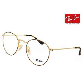 レイバン(Ray-Ban)のレイバン 眼鏡 rx3447v 2945 50mm メガネ Ray-Ban(サングラス/メガネ)