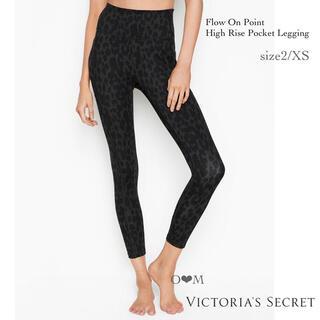 ヴィクトリアズシークレット(Victoria's Secret)のヴィクトリアシークレット  レギンス(レギンス/スパッツ)