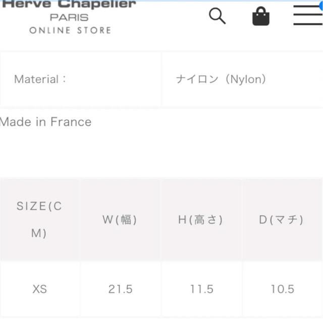 Herve Chapelier(エルベシャプリエ)の未使用☆完売☆エルベシャプリエ☆8797N☆ナイロン舟型ポーチ☆ノワール レディースのファッション小物(ポーチ)の商品写真