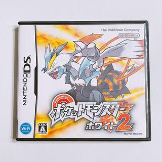 ポケモン - ポケットモンスター ホワイト2 美品! DS 3DS ポケモン ゲーム ソフト