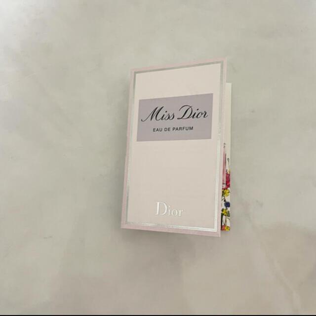Dior(ディオール)の ミスディオール  オードゥパルファン コスメ/美容の香水(香水(女性用))の商品写真