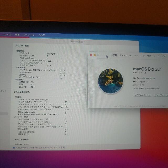 Apple(アップル)のMacBook Air 2020 M1 ゴールド スマホ/家電/カメラのPC/タブレット(ノートPC)の商品写真