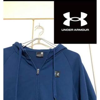 UNDER ARMOUR - アンダーアーマー 紺色 フルジップ パーカー