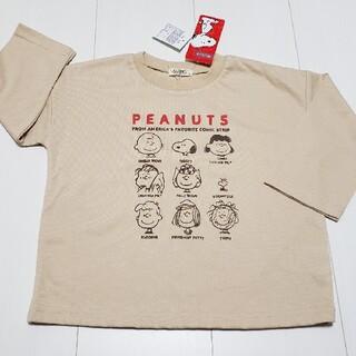 スヌーピー(SNOOPY)の新品タグ付きスヌーピーSNOOPY長袖Tシャツ95センチ①PEANUTSロンT(Tシャツ/カットソー)