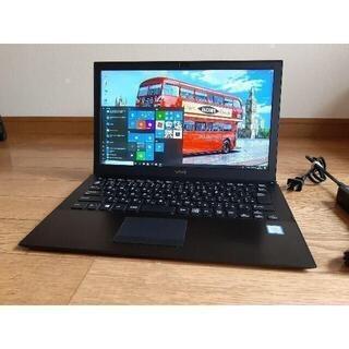 SONY - VAIO Pro PB 1920x1080 i5 6200U 256G 8G