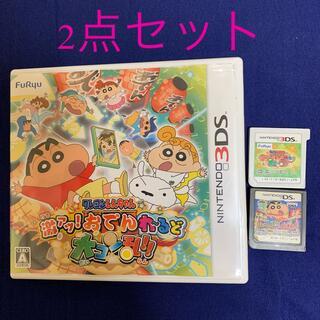 ニンテンドー3DS - クレヨンしんちゃん 激アツ! おでんわ~るど大コン乱!! 3DS 2点セット
