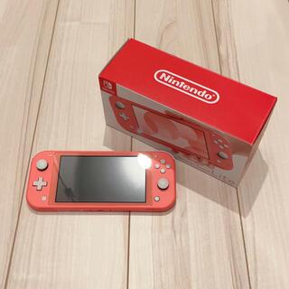 Nintendo Switch - Nintendo Switch Light コーラル
