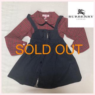 バーバリー(BURBERRY)の美品 バーバリー  ワンピース 90cm 日本製 ジャンパースカート(ワンピース)