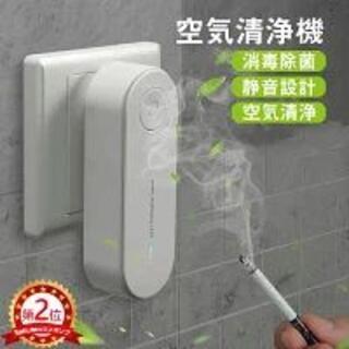 a331 空気清浄機 3点セット 小型 イオン発生器 オゾン 除菌 ウイルス除去