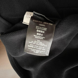 Y-3 - Y-3 3 stp french terry high neck sweater