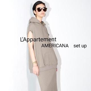 L'Appartement DEUXIEME CLASSE - アパルトモン/アメリカーナ セットアップ