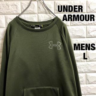 アンダーアーマー(UNDER ARMOUR)のアンダーアーマー スウェット トレーナー ポケット付 メンズLサイズ(スウェット)