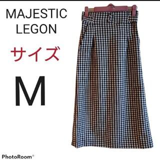 マジェスティックレゴン(MAJESTIC LEGON)のMAJESTIC LEGON フレンチレディIラインスカート  ロング 可愛いM(ロングスカート)