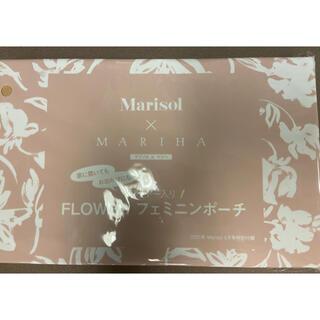 Marisol 5月号 付録のみ