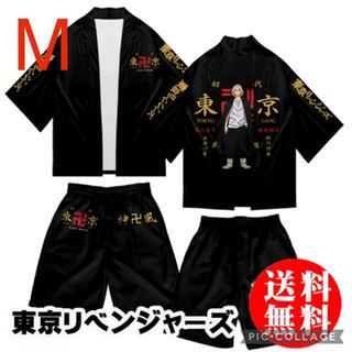 コスプレ マイキー 羽織上下 M 東京リベンジャーズ パジャマ tシャツ