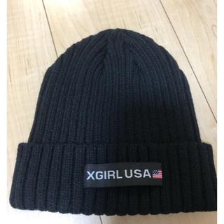 エックスガール(X-girl)のエックスガール ニット帽(ニット帽/ビーニー)