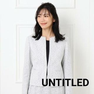 アンタイトル(UNTITLED)の即納 極美品 UNTITLED フォーマル ホワイト ノーカラー アンタイトル(スーツ)