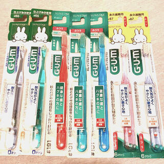 サンスター(SUNSTAR)のGUM歯ブラシ7本セット(含 キッズ)(歯ブラシ/デンタルフロス)