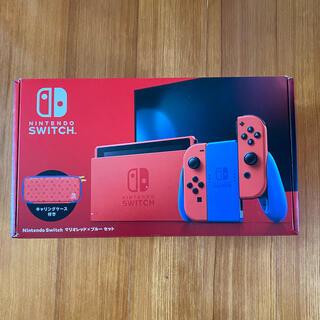 ニンテンドースイッチ(Nintendo Switch)のニンテンドースイッチ マリオレッド×マリオブルー本体(家庭用ゲーム機本体)