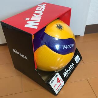 MIKASA - 新品未使用 ミカサ バレーボール 4号球 検定球 中学校家庭婦人用 V400W