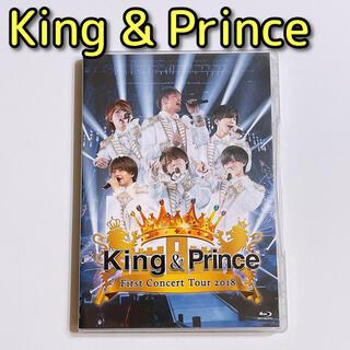 King & Prince First Concert ブルーレイ 通常盤 美品