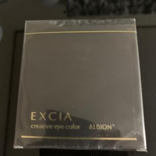 ALBION - アルビオン エクシア AL クリエイティブ アイカラー 17
