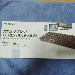 エレコム(ELECOM)のエレコム ワイヤレスキーボード(その他)