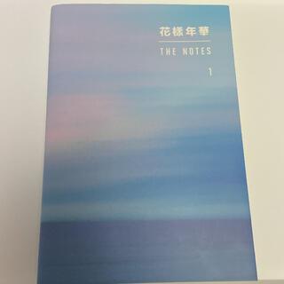 防弾少年団(BTS) - BTS 花様年華 THE NOTES 1
