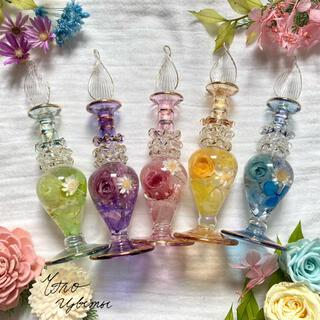 エジプシャグラスS 5本セット「パステルガーデン」ハーバリウム エジプト香水瓶(その他)
