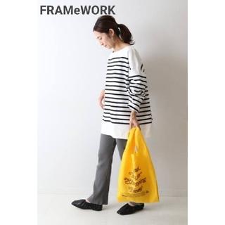 FRAMeWORK - 新品 FRAMeWORK バスクボーダーオーバーT カットソー