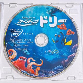 Disney - ファインディングドリー DVDのみ! ディズニー Disney ピクサー 映画