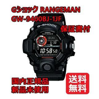 G-SHOCK - 【新品タグ付】G-SHOCK GW-9400BJ-1JF×3本