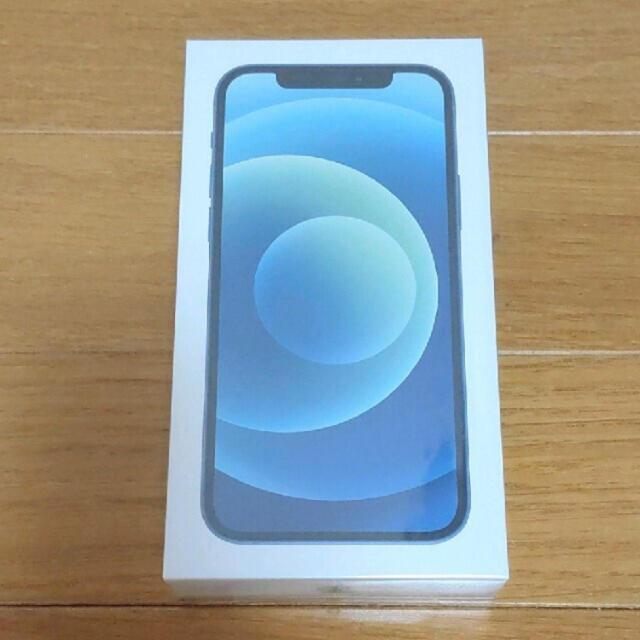 iPhone(アイフォーン)のiPhone 12 128GB ブルー SIMフリー 本体 新品未開封  スマホ/家電/カメラのスマートフォン/携帯電話(スマートフォン本体)の商品写真