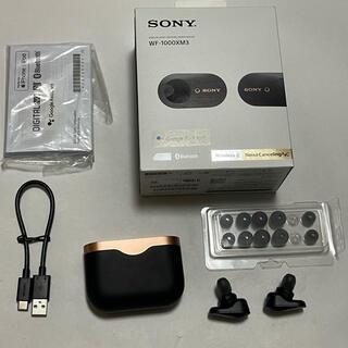 SONY - 【美品】SONY WF-1000XM3 ノイズキャンセリングイヤホン・イヤフォン