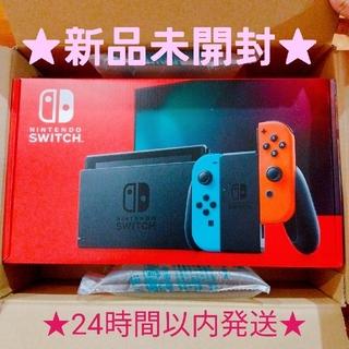 Nintendo Switch - 【新品未使用】ニンテンドースイッチ ネオン 本体