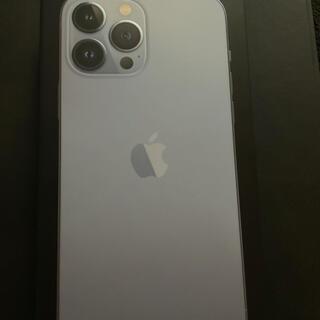Apple - iPhone13Pro MAX256GB